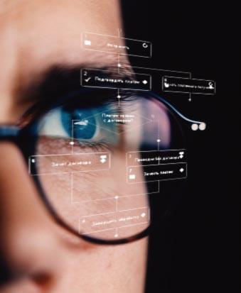 Информационные технологии это